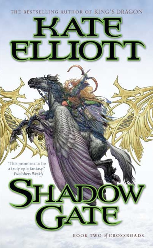 Shadow Gate (British)